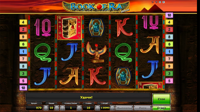 Игровой интерфейс Book Of Ra Deluxe 10