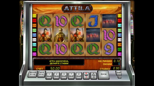 Бонусная игра Attila 1