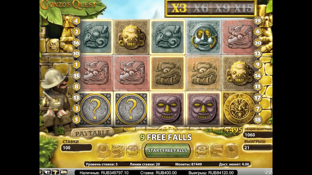 Бонусная игра Gonzo's Quest Extreme 8