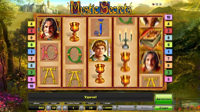 Игровой интерфейс Mystic Secrets 9