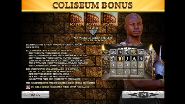 Игровой интерфейс Gladiator 7