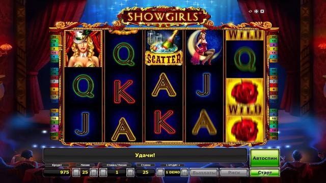 Игровой интерфейс Showgirls 1