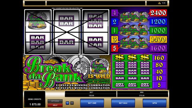 Игровой интерфейс Break Da Bank 2