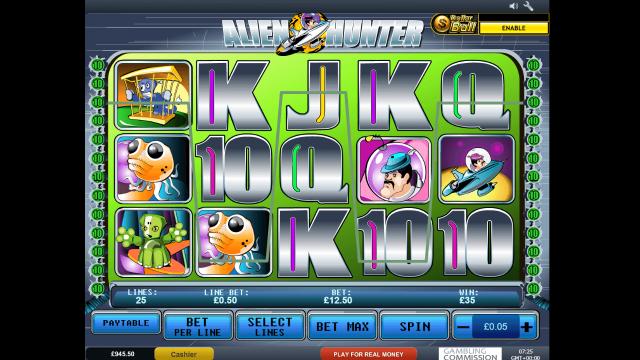 Игровой интерфейс Alien Hunter 8
