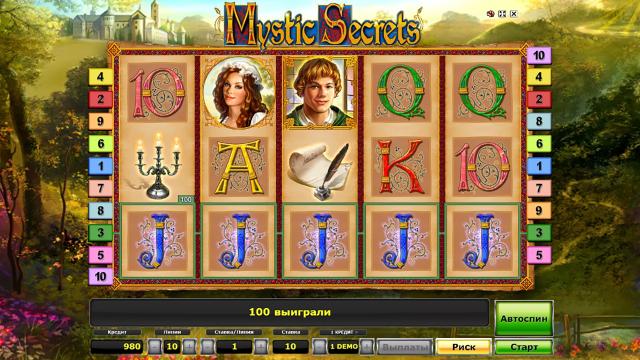 Игровой интерфейс Mystic Secrets 7