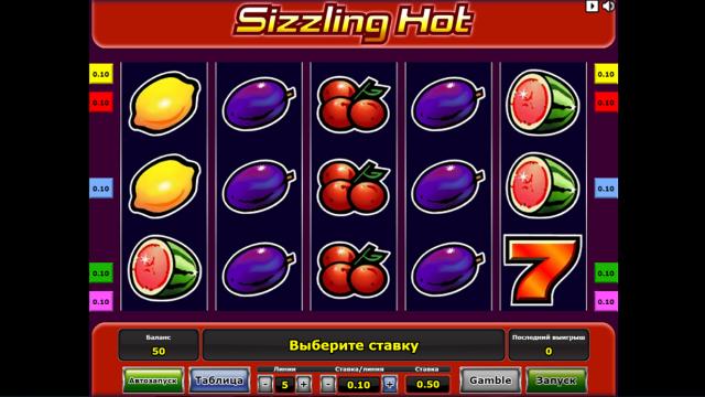 Бонусная игра Sizzling Hot 3