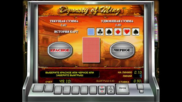 Бонусная игра The Ming Dynasty 3