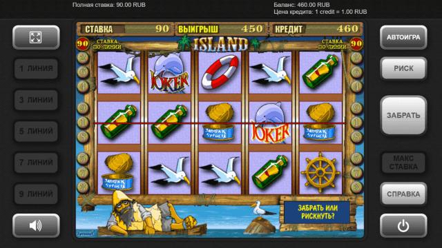Бонусная игра Island 7