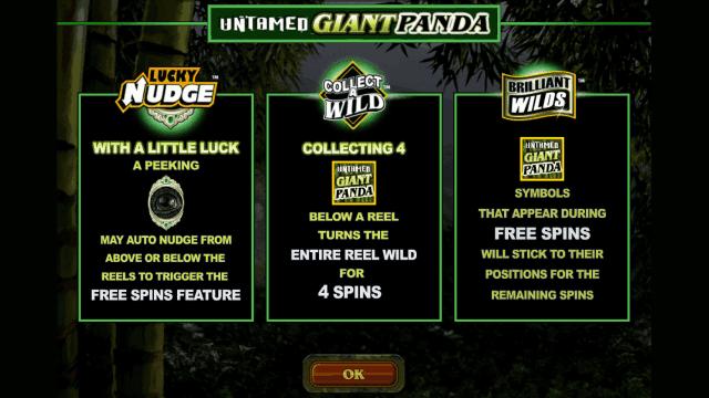 Игровой интерфейс Untamed Giant Panda 1