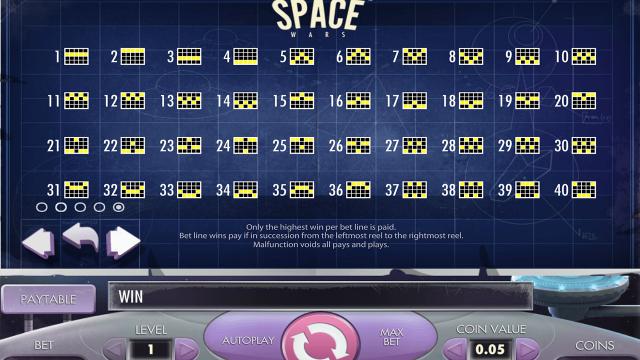 Бонусная игра Space Wars 7