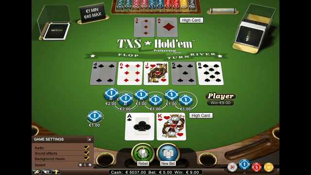 Бонусная игра TXS Hold'em Pro Series 10