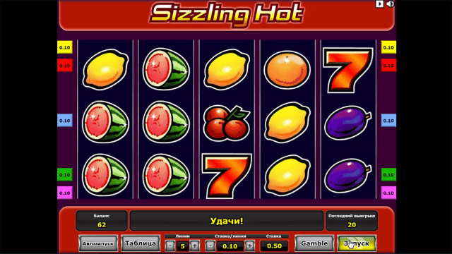 Бонусная игра Sizzling Hot 9