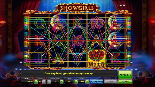 Бонусная игра Showgirls 2