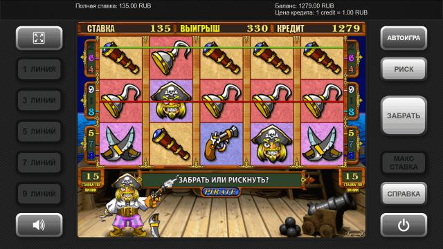 Бонусная игра Pirate 9