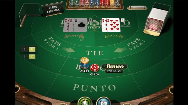 Бонусная игра Punto Banco Professional Series 3