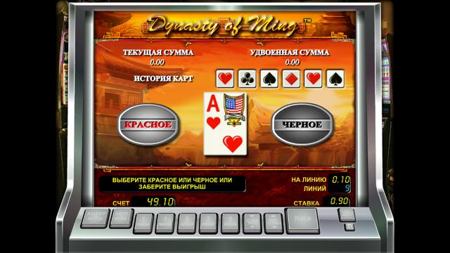 Бонусная игра The Ming Dynasty 4