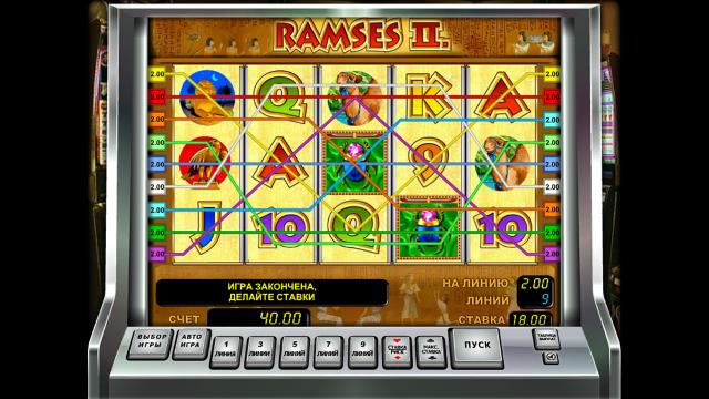 Игровой интерфейс Ramses II 9