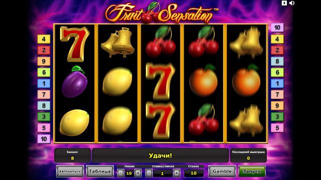 Игровой интерфейс Fruit Sensation 9