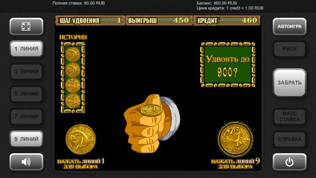 Бонусная игра Island 8