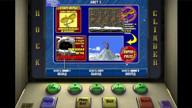 Игровой интерфейс Rock Climber 7