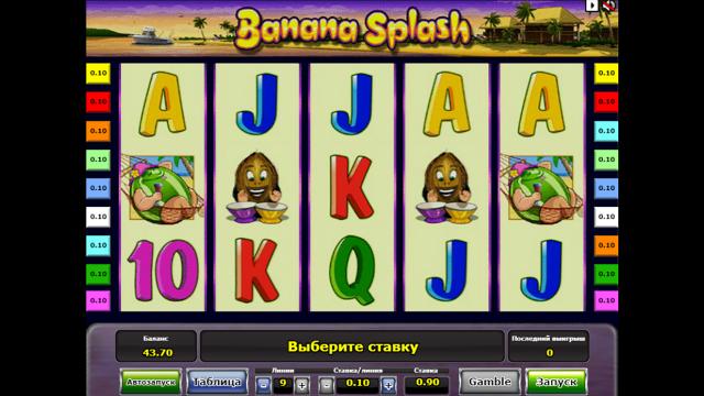 Игровой интерфейс Banana Splash 5