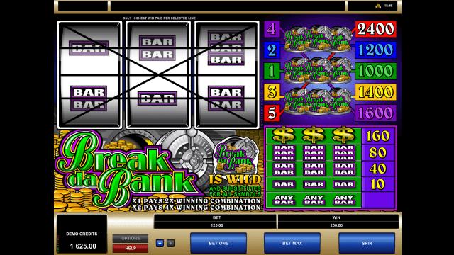 Бонусная игра Break Da Bank 3