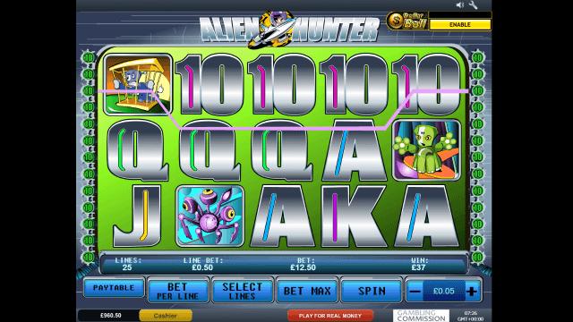 Бонусная игра Alien Hunter 9