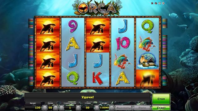 Бонусная игра Orca 1
