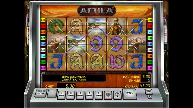 Игровой интерфейс Attila 10