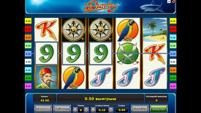Игровой интерфейс Sharky 9