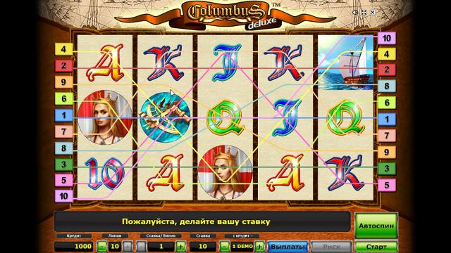 Бонусная игра Columbus Deluxe 3