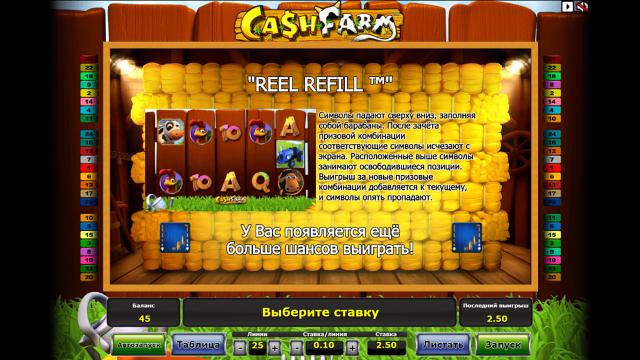 Игровой интерфейс Cash Farm 9