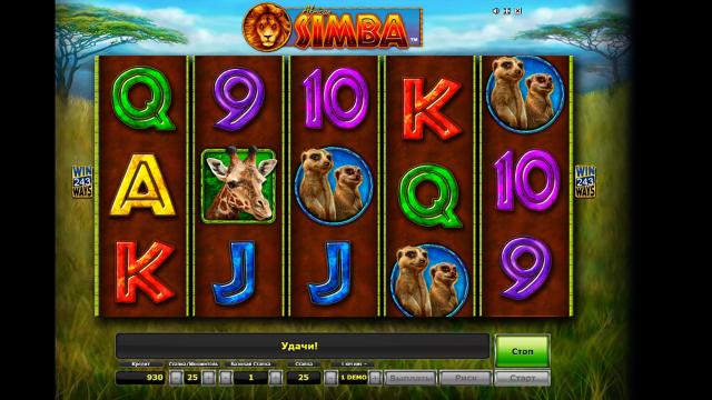 Бонусная игра African Simba 9