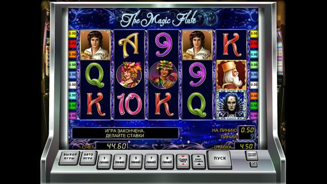 Игровой интерфейс The Magic Flute 3