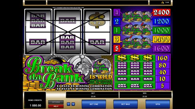 Игровой интерфейс Break Da Bank 9