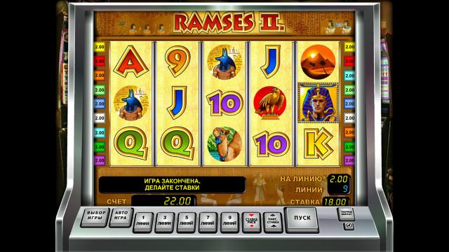 Игровой интерфейс Ramses II 10