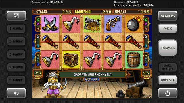Бонусная игра Pirate 10