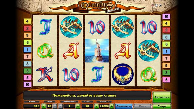 Бонусная игра Columbus Deluxe 10