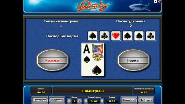 Бонусная игра Sharky 7