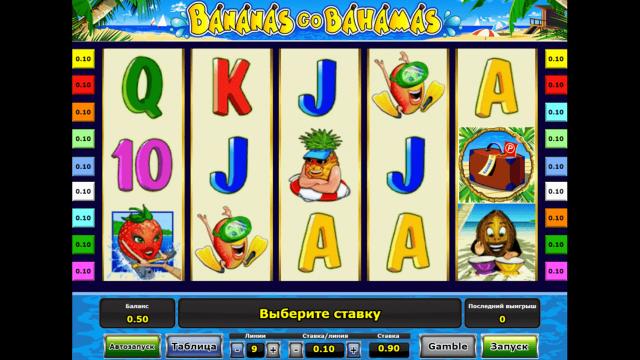 Игровой интерфейс Bananas Go Bahamas 5