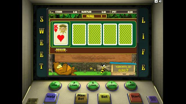 Игровой интерфейс Sweet Life 7