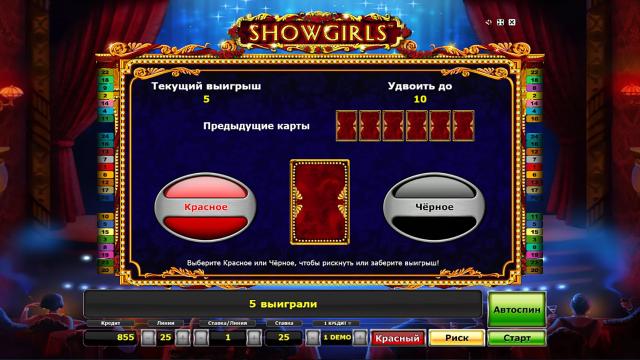 Бонусная игра Showgirls 6