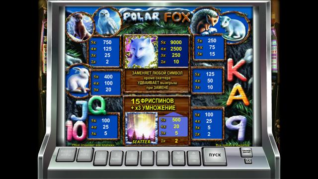 Игровой интерфейс Silver Fox 5
