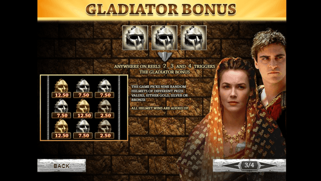 Игровой интерфейс Gladiator 8