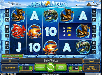 Бонусная игра Lucky Angler: A Snowy Catch 6