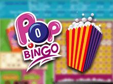 Pop Bingo от Playtech – популярный аппарат с возможностью обогатиться